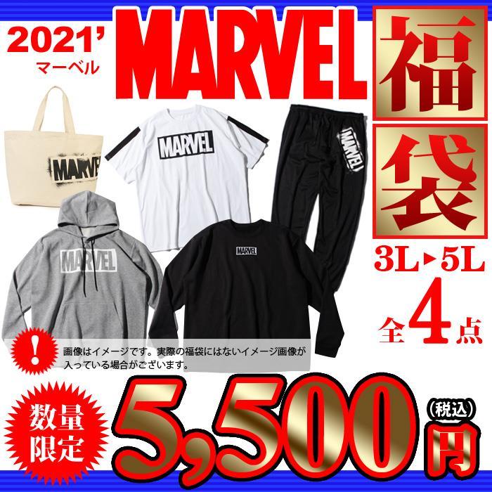 先行予約販売 大きいサイズ メンズ 3L 4L 5L MARVEL 2021年 福袋 数量限定 azm09942