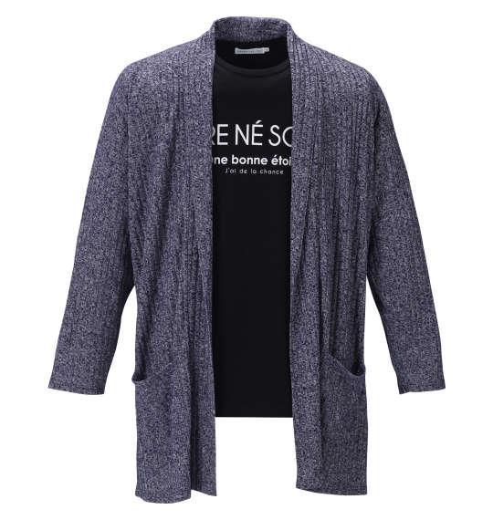 大きいサイズ メンズ launching pad 甘編み 杢テレコ コーディガン + 半袖 Tシャツ インディゴ × ブラック 1258-1120-1 3L 4L 5L 6L