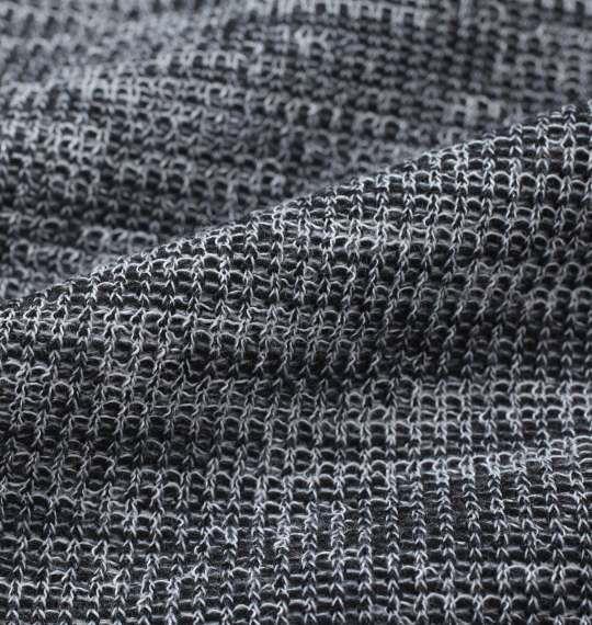 大きいサイズ メンズ launching pad スラブ 杢ワッフル ショール ジャケット + 半袖 Tシャツ ブラック杢 × ホワイト 1258-1121-2 3L 4L 5L 6L