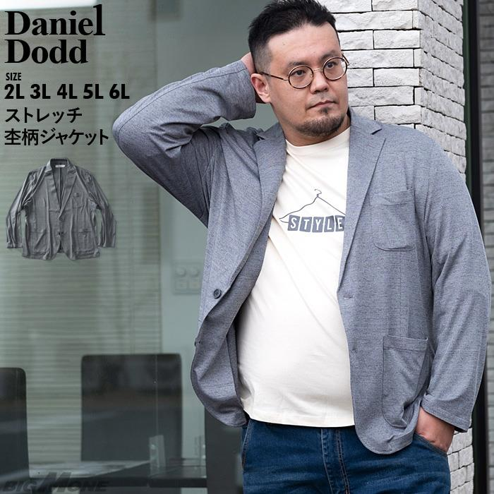 大きいサイズ メンズ DANIEL DODD ストレッチ 杢柄 ジャケット 春夏新作 azcj-210126