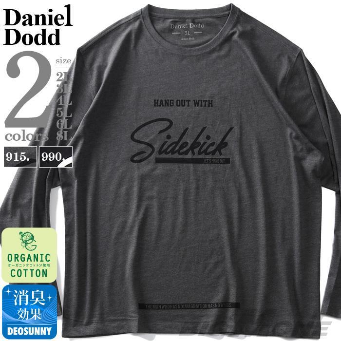 大きいサイズ メンズ DANIEL DODD オーガニックコットン プリント ロング Tシャツ SIDEKICK 春夏新作 azt-210101