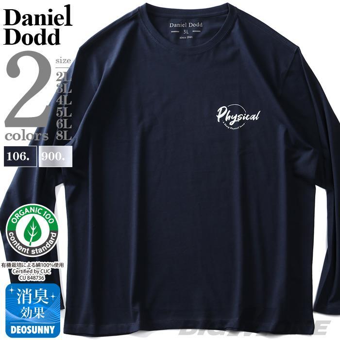大きいサイズ メンズ DANIEL DODD オーガニックコットン プリント ロング Tシャツ PHYSICAL 春夏新作 azt-210102