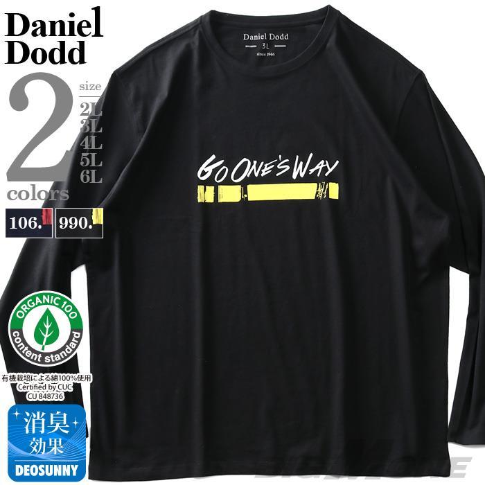 大きいサイズ メンズ DANIEL DODD オーガニックコットン プリント ロング Tシャツ GO ONES WAY 春夏新作 azt-210105