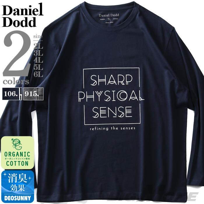 大きいサイズ メンズ DANIEL DODD オーガニックコットン プリント ロング Tシャツ SHARP PHYSICAL SENSE 春夏新作 azt-210106