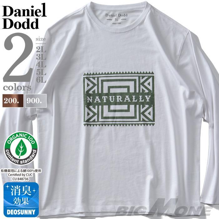 大きいサイズ メンズ DANIEL DODD オーガニックコットン プリント ロング Tシャツ NATURALLY 春夏新作 azt-210107
