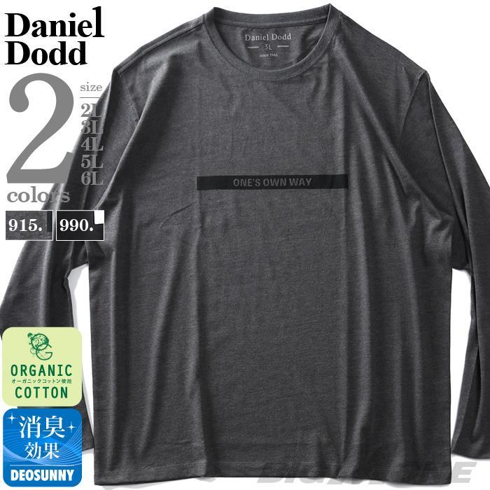 大きいサイズ メンズ DANIEL DODD オーガニックコットン プリント ロング Tシャツ ONES OWN WAY 春夏新作 azt-210108