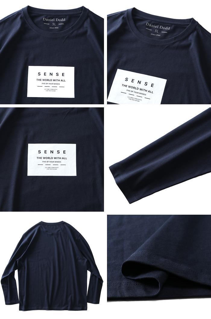 【2021GW】大きいサイズ メンズ DANIEL DODD オーガニックコットン プリント ロング Tシャツ SENSE 春夏新作 azt-210109