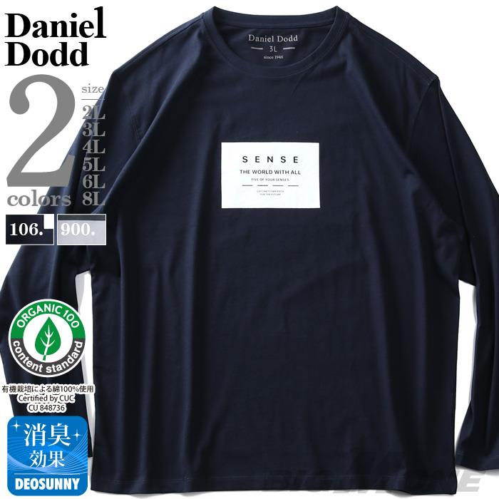 大きいサイズ メンズ DANIEL DODD オーガニックコットン プリント ロング Tシャツ SENSE 春夏新作 azt-210109