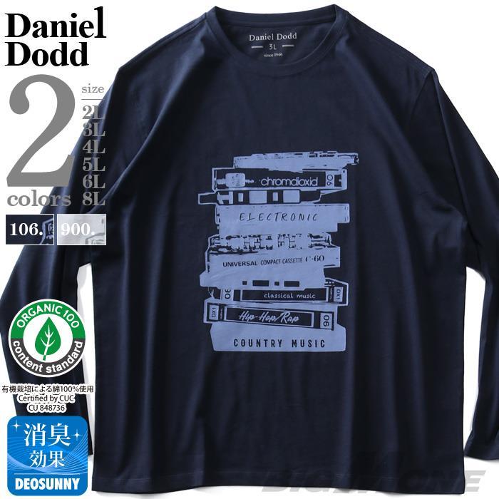大きいサイズ メンズ DANIEL DODD オーガニックコットン プリント ロング Tシャツ ELECTRONIC 春夏新作 azt-210110