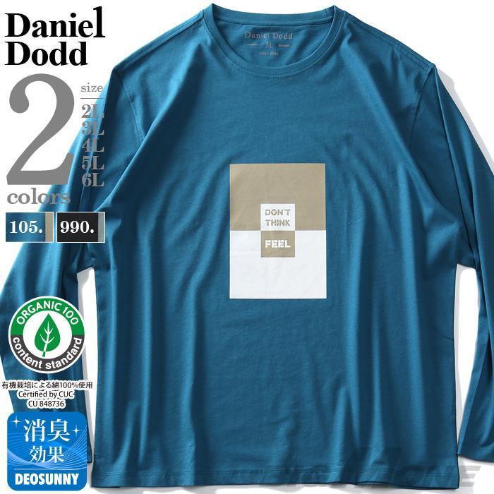 大きいサイズ メンズ DANIEL DODD オーガニックコットン プリント ロング Tシャツ DONT THINK FEEL 春夏新作 azt-210111