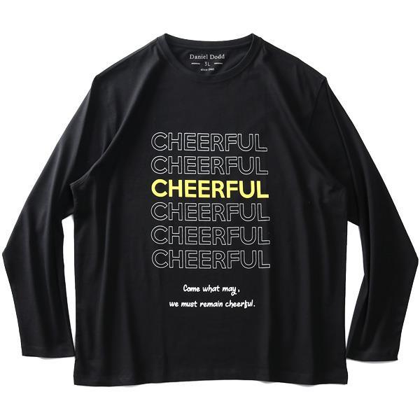 【ss0430】【2021GW】大きいサイズ メンズ DANIEL DODD オーガニックコットン プリント ロング Tシャツ CHEERFUL 春夏新作 azt-210112