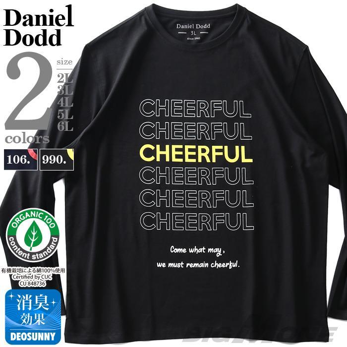 大きいサイズ メンズ DANIEL DODD オーガニックコットン プリント ロング Tシャツ CHEERFUL 春夏新作 azt-210112