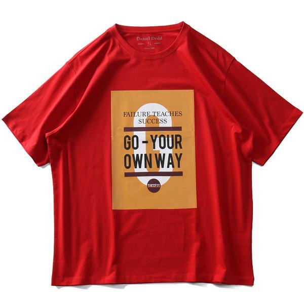 【SPSS2】大きいサイズ メンズ DANIEL DODD オーガニックコットン プリント 半袖 Tシャツ GO-YOUR OWN WAY 春夏新作 azt-210214