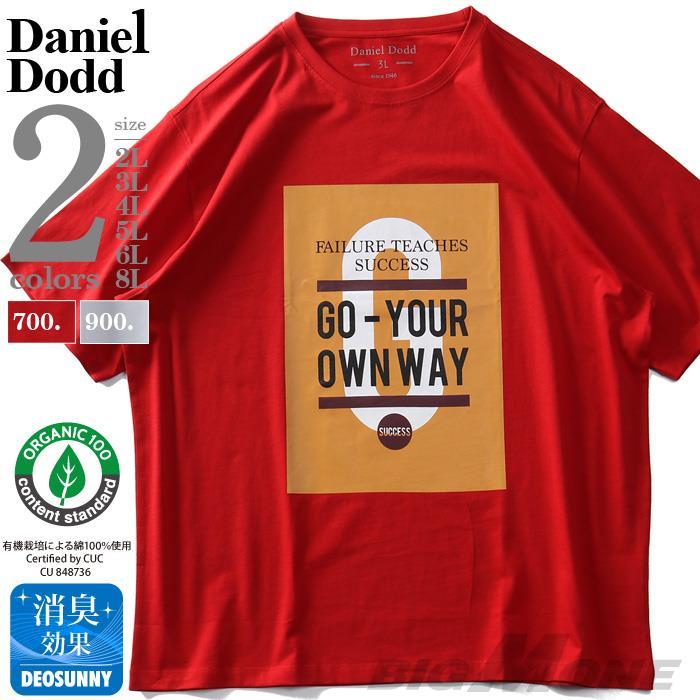 大きいサイズ メンズ DANIEL DODD オーガニックコットン プリント 半袖 Tシャツ GO-YOUR OWN WAY 春夏新作 azt-210214