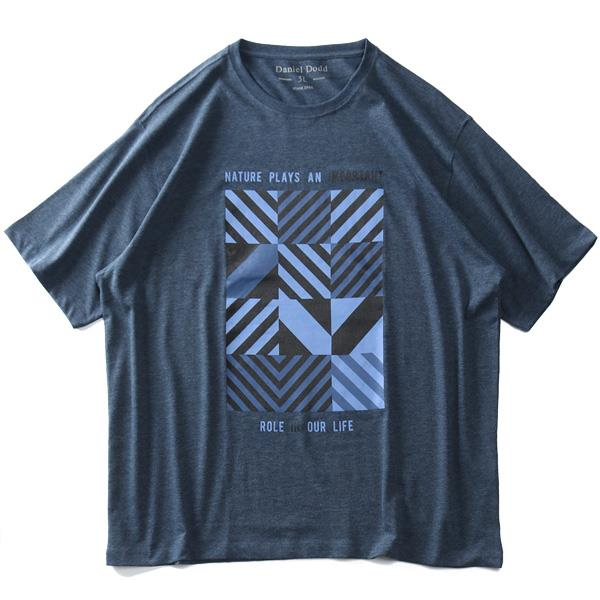 【ss0326】大きいサイズ メンズ DANIEL DODD オーガニックコットン プリント 半袖 Tシャツ NATURE PLAYS 春夏新作 azt-210220
