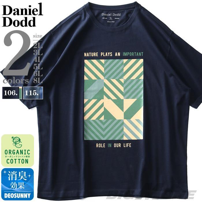 大きいサイズ メンズ DANIEL DODD オーガニックコットン プリント 半袖 Tシャツ NATURE PLAYS 春夏新作 azt-210220