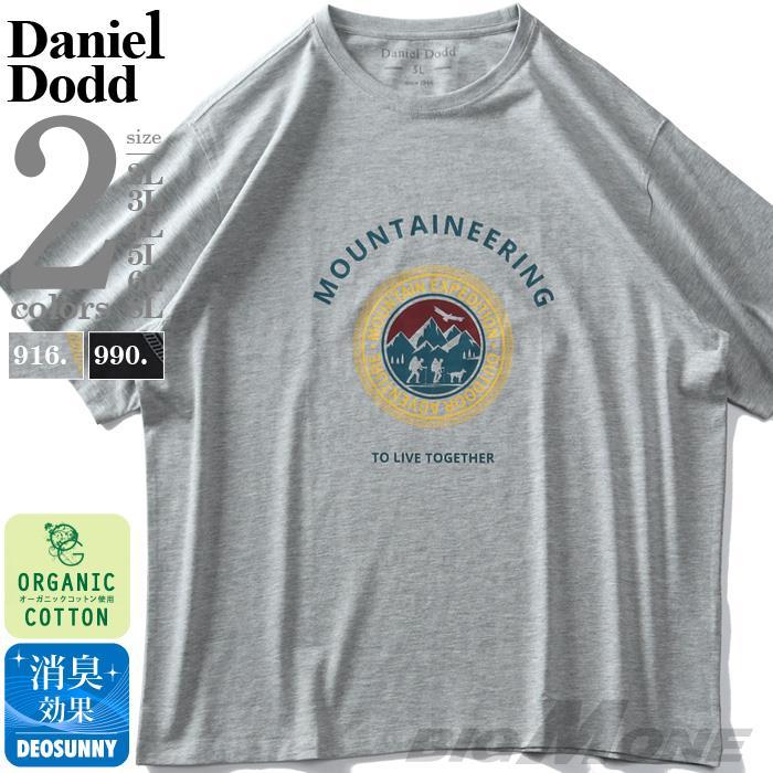 大きいサイズ メンズ DANIEL DODD オーガニックコットン プリント 半袖 Tシャツ MOUNTAINEERING 春夏新作 azt-210221