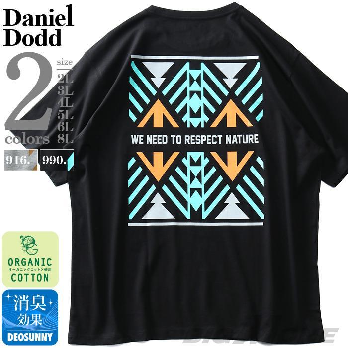 大きいサイズ メンズ DANIEL DODD オーガニックコットン プリント 半袖 Tシャツ RESPECT NATURE 春夏新作 azt-210222