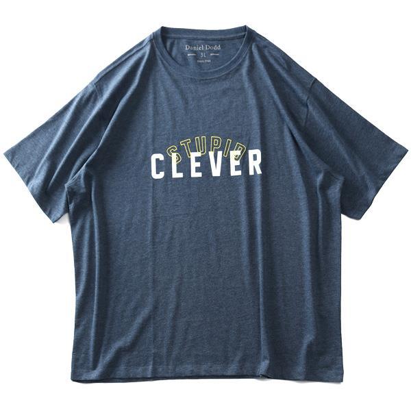 大きいサイズ メンズ DANIEL DODD オーガニックコットン プリント 半袖 Tシャツ CLEVER 春夏新作 azt-210224