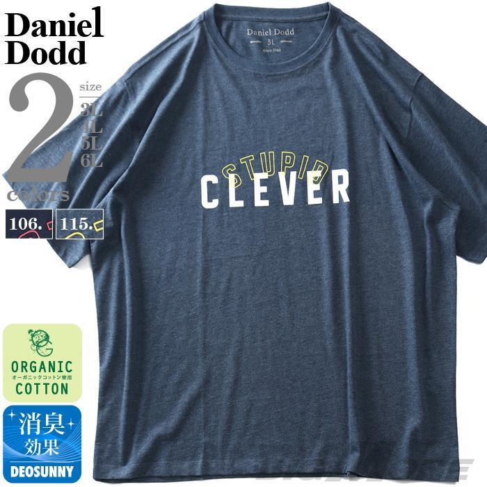 【ss0416】大きいサイズ メンズ DANIEL DODD オーガニックコットン プリント 半袖 Tシャツ CLEVER 春夏新作 azt-210224