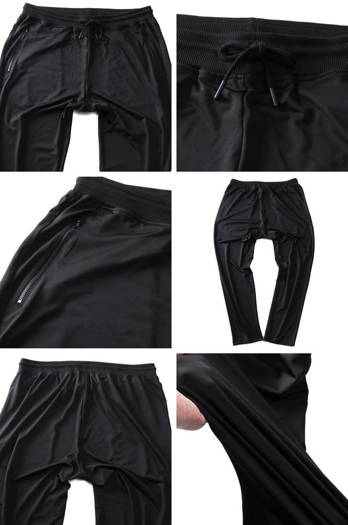 大きいサイズ メンズ LINKATION ストレッチ パンツ アスレジャー スポーツウェア la-swp2101f