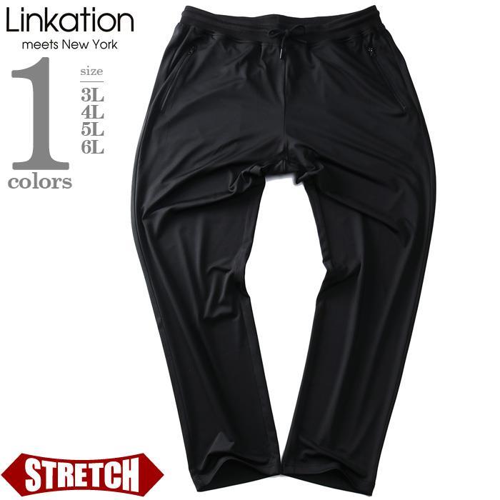 【SPSS2】大きいサイズ メンズ LINKATION ストレッチ パンツ アスレジャー スポーツウェア la-swp2101f