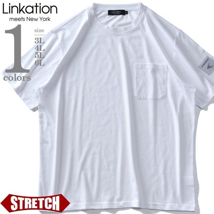 大きいサイズ メンズ LINKATION クルーネック ストレッチ 半袖 Tシャツ アスレジャー スポーツウェア la-t2101f