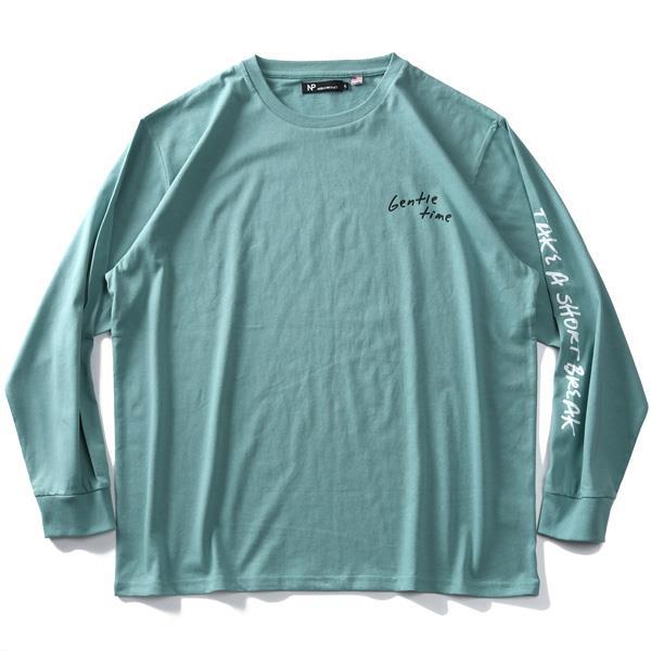 大きいサイズ メンズ NOBLE PRODUCT ノーブルプロダクツ イラストプリント ロング Tシャツ 春夏新作 ap03411g