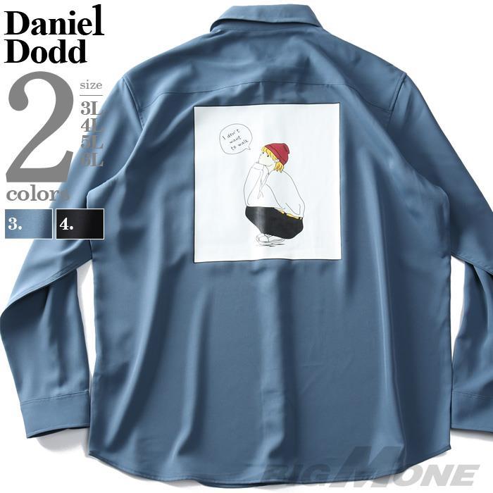 大きいサイズ メンズ DANIEL DODD 長袖 ポリエステル ストレッチ イラストプリント シャツ 春夏新作 916-210108