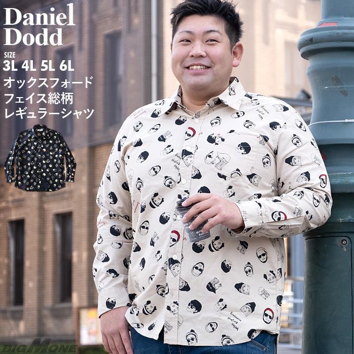 大きいサイズ メンズ DANIEL DODD 長袖 オックスフォード フェイス総柄 レギュラー シャツ 春夏新作 916-210110