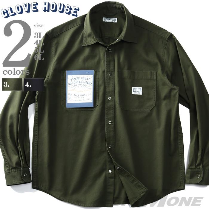 大きいサイズ メンズ GLOVE HOUSE グローブハウス 長袖 ツイル リングスナップ釦 シャツ 春夏新作 916-21-2121