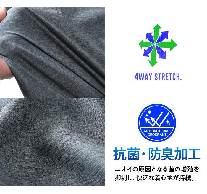 大きいサイズ メンズ LINKATION セットアップ 4WAY ストレッチ フルジップ パーカー 抗菌防臭 アスレジャー スポーツウェア 春夏新作 la-cl210130