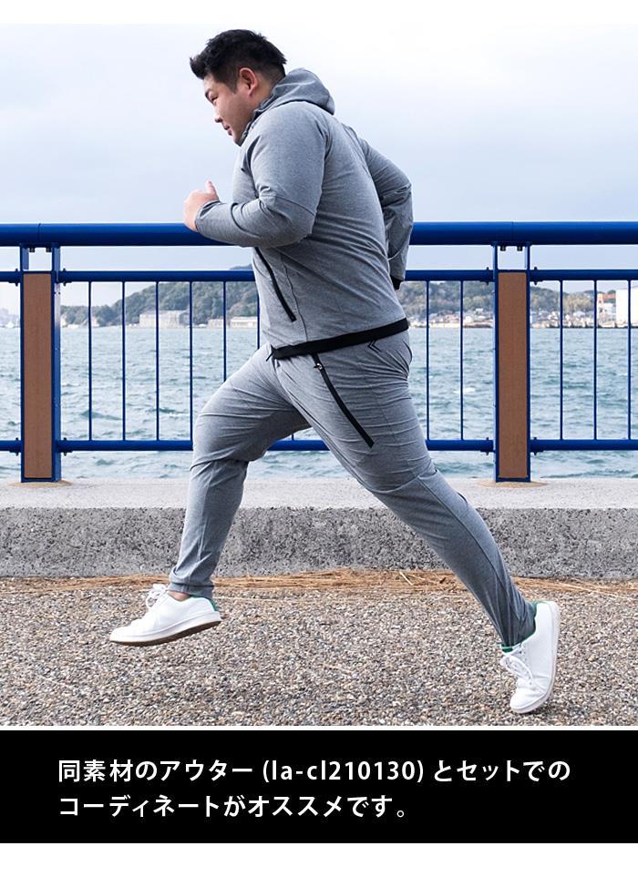 大きいサイズ メンズ LINKATION セットアップ 4WAY ストレッチ パンツ 抗菌防臭 アスレジャー スポーツウェア 春夏新作 la-swp210101