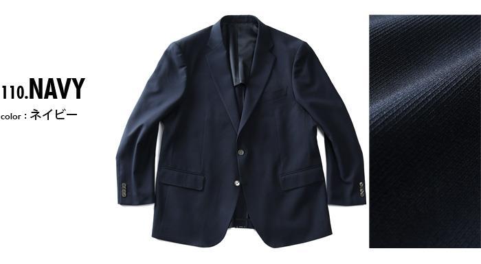 大きいサイズ メンズ SARTORIA BELLINI セットアップ CoolMax ストレッチ ジャケット 紺ブレザー 吸汗速乾 ウォッシャブル 春夏新作 azsj2185-b1