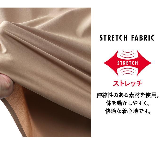 【ss1001】【aki-shi】【ga0722】大きいサイズ メンズ DANIEL DODD 長袖 ストレッチ ブロード ボタンダウン シャツ 651-210112