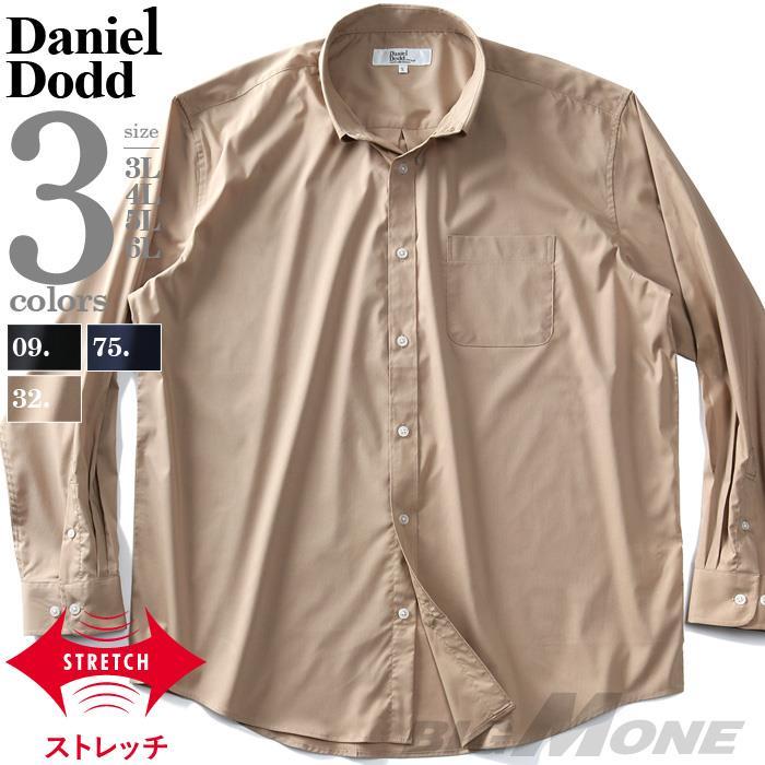 【2021GW】大きいサイズ メンズ DANIEL DODD 長袖 ストレッチ ブロード ボタンダウン シャツ 春夏新作 651-210112