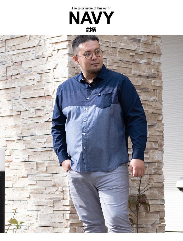 【ss0903】【aki-shi】【ga0722】大きいサイズ メンズ DANIEL DODD 長袖 ブロード 切替え デザイン シャツ 285-210104