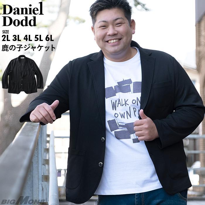 大きいサイズ メンズ DANIEL DODD 鹿の子 ジャケット 春夏新作 azcj-210127