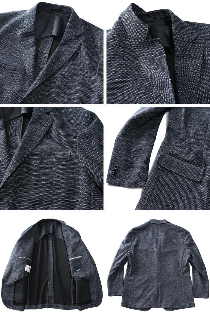 大きいサイズ メンズ SARTORIA BELLINI フレンチリネン 麻混 ジャケット 春夏新作 z1149772