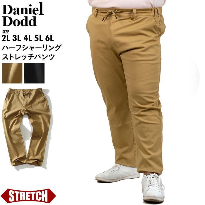 大きいサイズ メンズ DANIEL DODD ハーフシャーリング ストレッチ パンツ 春夏新作 azp-1290