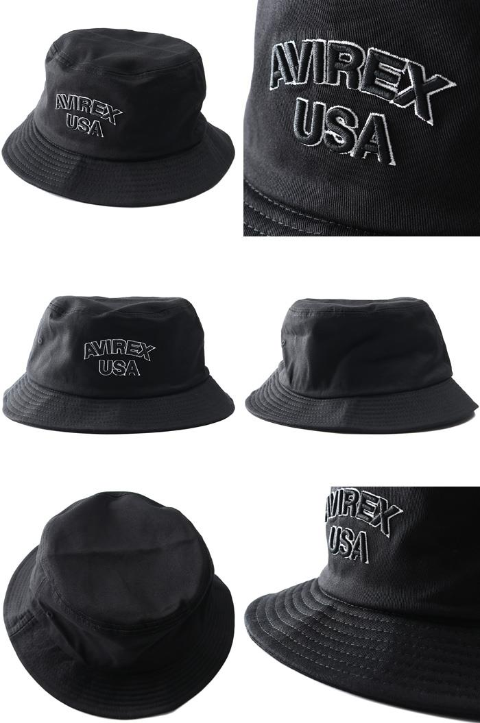 【ss0409】メンズ AVIREX アヴィレックス ロゴ刺繍 ハット 帽子 USA直輸入 14755800