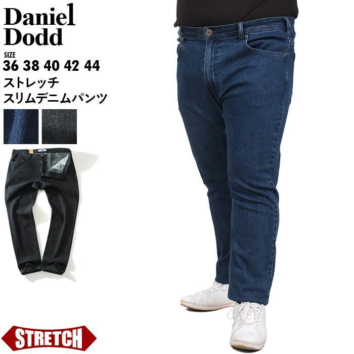 【sb0511】大きいサイズ メンズ DANIEL DODD ストレッチ スリム デニム パンツ 春夏新作 azd-219003