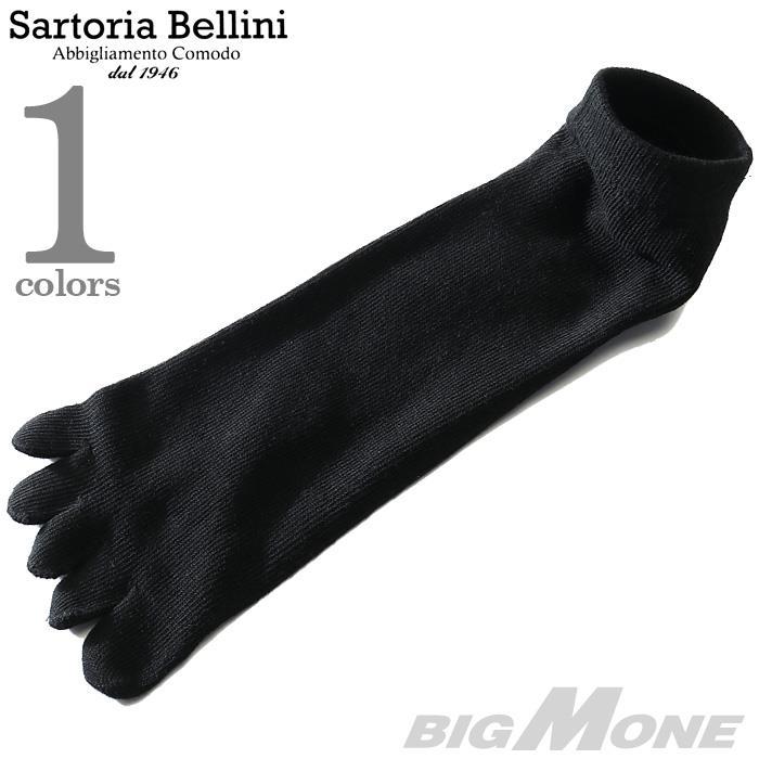 大きいサイズ メンズ SARTORIA BELLINI 抗菌防臭 5本指 ビジネス ソックス 靴下 春夏新作 sbs-5150