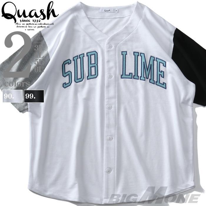 大きいサイズ メンズ QUASH アッシュ ベースボールシャツ 春夏新作 ap12624g