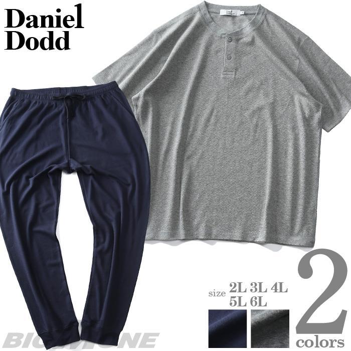 大きいサイズ メンズ DANIEL DODD ヘンリーネック 半袖 Tシャツ 上下セット 春夏新作 azts-219001