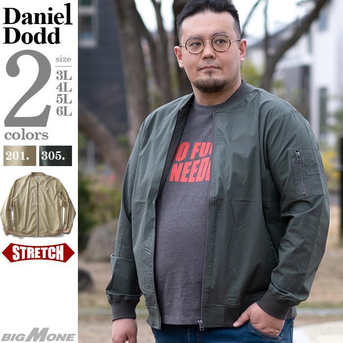 大きいサイズ メンズ DANIEL DODD ストレッチ MA-1タイプ ブルゾン 春夏新作 936-azb200103