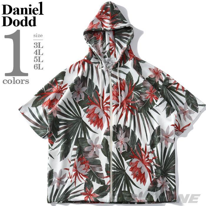 大きいサイズ メンズ DANIEL DODD ドライ ワッフル 総柄 フルジップ 半袖 パーカー 春夏新作 651-cj210201
