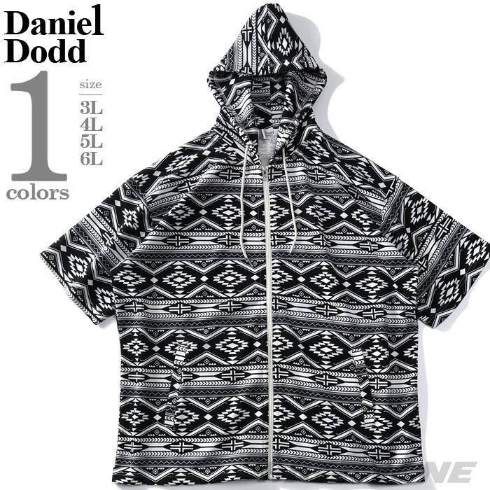 大きいサイズ メンズ DANIEL DODD ドライ ワッフル 総柄 フルジップ 半袖 パーカー 春夏新作 651-cj210202