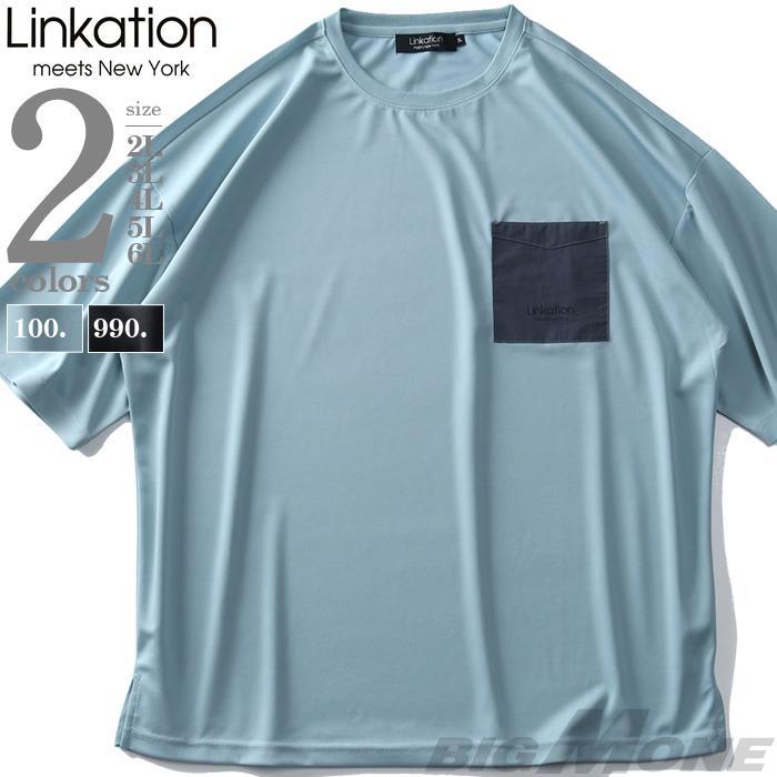 大きいサイズ メンズ LINKATION ポケット付 半袖 Tシャツ 春夏新作 la-t210279