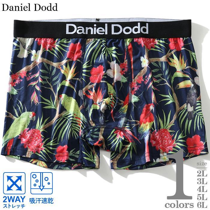 大きいサイズ メンズ DANIEL DODD 吸汗速乾 ストレッチ アマゾン柄 ボクサー ブリーフ パンツ 肌着 下着 春夏新作 azup-219007